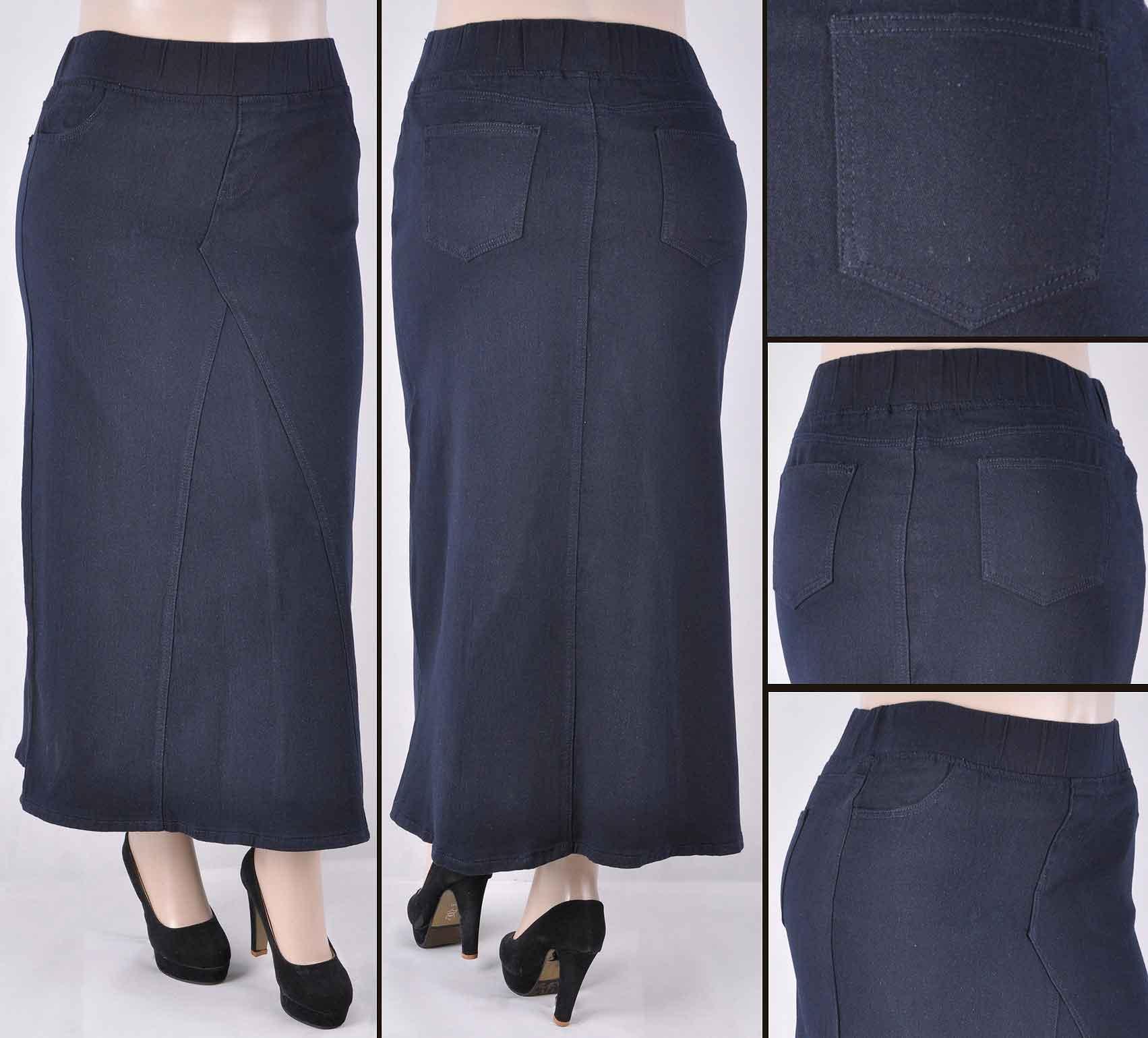 019da487b3 Plus Size Long Blue Jean Skirts - Gomes Weine AG