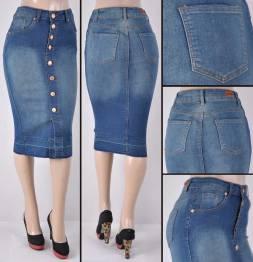 Faldas Mayoreo SG-76258B Vintage Wholesale Skirts Nantlis