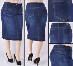 Faldas Mayoreo SG-76415X Dark Indigo Wholesale Plus Size Skirts