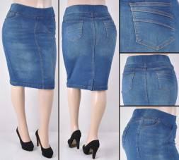 Faldas Mayoreo SG-77104X(A) Vintage Wholesale Plus Size Skirts Nantlis