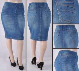 Faldas Mayoreo SG-77104XA Vintage Wholesale Plus Size Skirts
