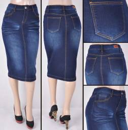 Faldas Mayoreo SG-77239 Dark Indigo Wholesale Skirts Nantlis