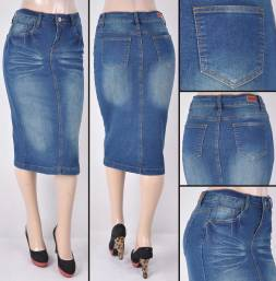 Faldas Mayoreo SG-77239 Vintage Wholesale Skirts Nantlis