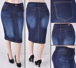 Faldas Mayoreo SG-77239X Dark Indigo Wholesale Plus Size Skirts Nantlis