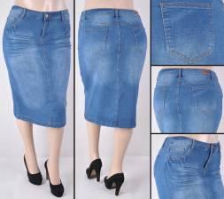 Faldas Mayoreo SG-77239X Indigo Wholesale Plus Size Skirts Nantlis