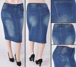Faldas Mayoreo SG-77239X Vintage Wholesale Plus Size Skirts Nantlis