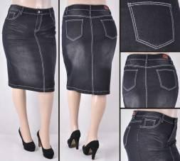 Faldas Mayoreo SG-77247X Black Wholesale Plus Size Skirts Nantlis