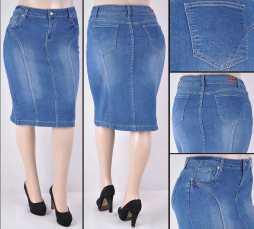 Faldas Mayoreo SG-77263X Indigo Wholesale Plus Size Skirts
