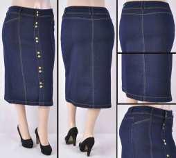 Faldas Mayoreo SG-77315X Dark Indigo Wholesale Plus Size Skirts