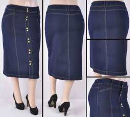 Faldas Mayoreo SG-77315X Dark Indigo Wholesale Plus Size Skirts