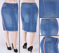 Faldas Mayoreo SG-77316X Indigo Wholesale Plus Size Skirts