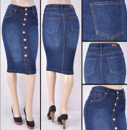 Faldas Mayoreo SG-77426 Dark Indigo Wholesale Skirts Nantlis