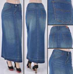 Faldas Largas Mayoreo SG-86319B Vintage Wholesale Long Skirts Nantlis